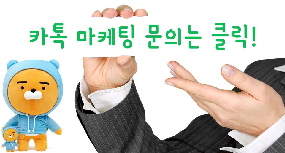 여수_온라인_마케팅